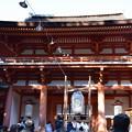 Photos: 冬の奈良市内の写真0042