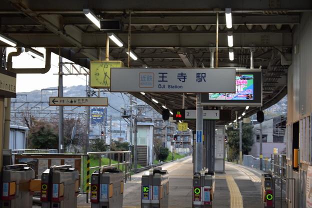 写真: 近鉄王寺駅の写真0002