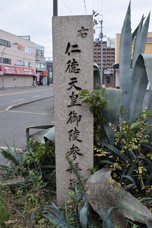 三国ヶ丘駅周辺の写真0005