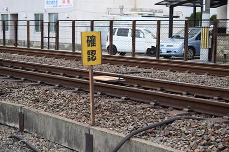 三国ヶ丘駅周辺の写真0019