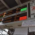 Photos: 橋本駅の写真0004