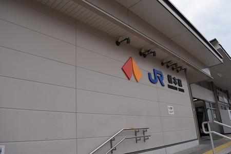 橋本駅の写真0006