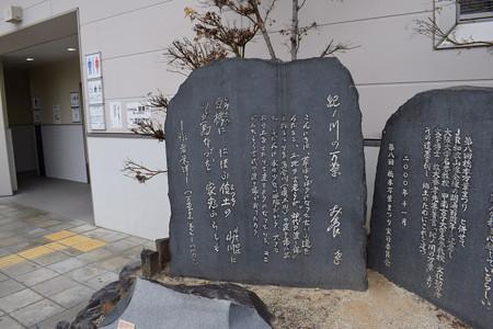 橋本駅の写真0007