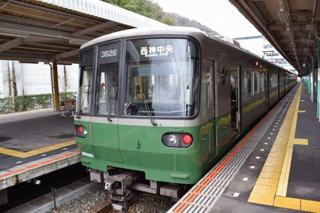 谷上駅の写真0214