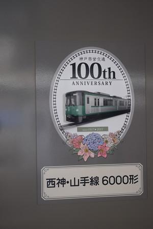 谷上駅の写真0216