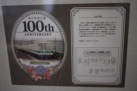 谷上駅の写真0218