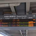 Photos: 福知山駅の写真0002