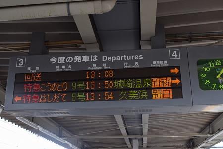 福知山駅の写真0003