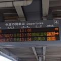 Photos: 福知山駅の写真0003