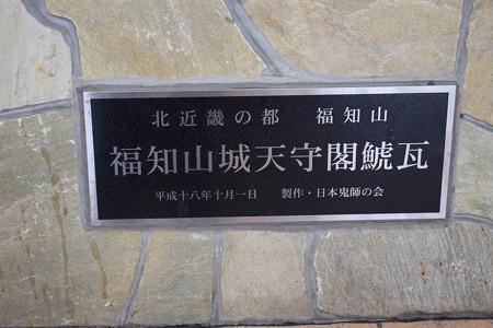 福知山駅の写真0026