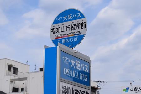 福知山駅周辺の写真0033