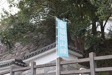 福知山城の写真0008