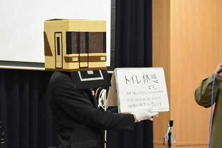 北神ファミリーCM試写会0006
