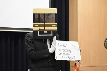 北神ファミリーCM試写会0011