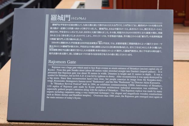 京都駅前のバスロータリー0021