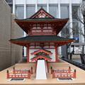 Photos: 京都駅前のバスロータリー0028