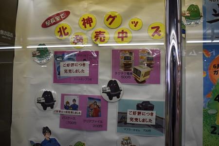 谷上駅の写真0239