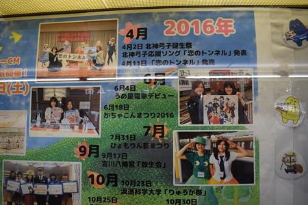 谷上駅の写真0246