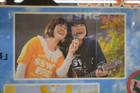 谷上駅の写真0258