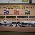 敦賀駅の写真0051