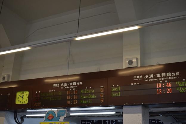 敦賀駅の写真0053