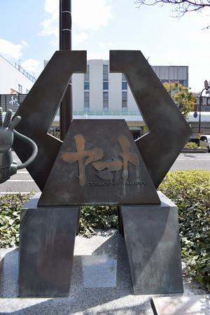 敦賀市内の写真0169