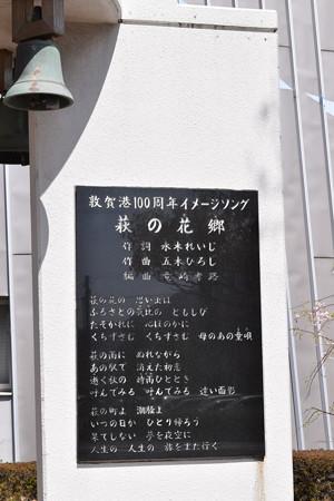 敦賀市内の写真0176