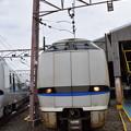 Photos: 吹田総合車両所一般公開(2019)0053