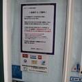 阪急南茨木駅の写真0003