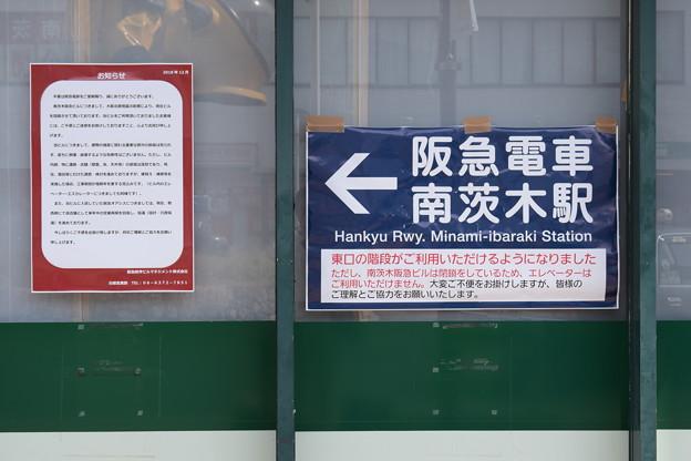 阪急南茨木駅の写真0007