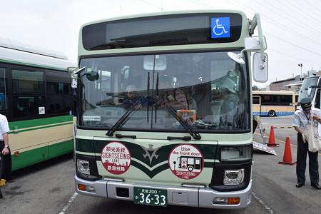 阪急バスお客様感謝Day(2019)0017