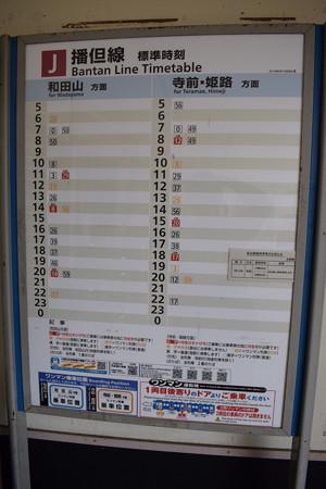 生野駅の写真0004