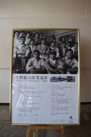 生野駅の写真0005