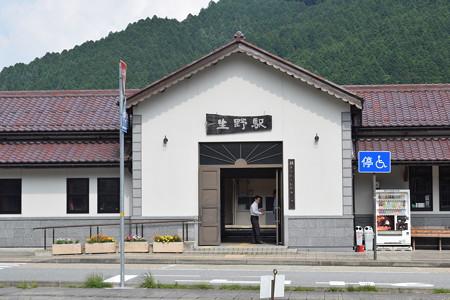 生野駅の写真0020