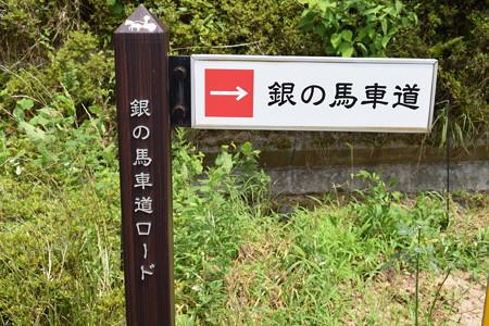 生野駅周辺の写真0001