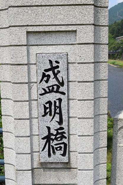 生野駅周辺の写真0006