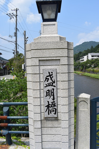 生野駅周辺の写真0007