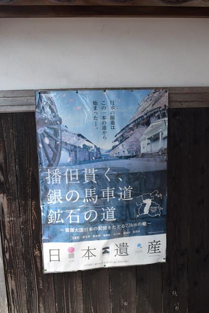 生野駅周辺の写真0013
