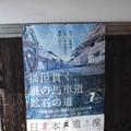 Photos: 生野駅周辺の写真0013