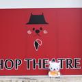 HOP THEATRE前の写真0002