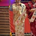 Photos: ミスゆかたコンテスト2019大阪予選0005