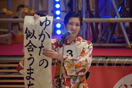 ミスゆかたコンテスト2019大阪予選0071