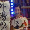 Photos: ミスゆかたコンテスト2019大阪予選0076