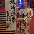 Photos: ミスゆかたコンテスト2019大阪予選0081