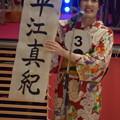 Photos: ミスゆかたコンテスト2019大阪予選0084