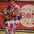 Photos: ミスゆかたコンテスト2019大阪予選0088