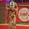 Photos: ミスゆかたコンテスト2019大阪予選0110