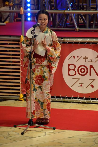 Photos: ミスゆかたコンテスト2019大阪予選0111