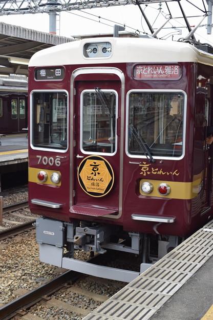 阪急桂駅の写真0001