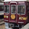 Photos: 阪急桂駅の写真0001